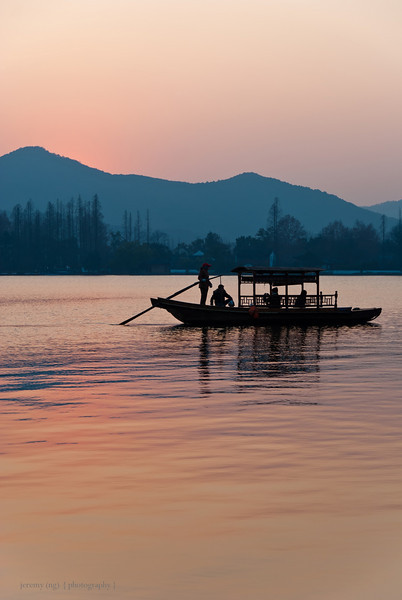Image of sunset at West Lake